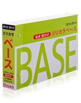 base_02.jpg