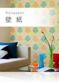 icon_wallpaper_cmn.jpg
