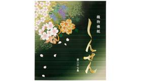 mihon_shinsen_27.jpg