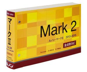 ph_mark2_main_01.jpg